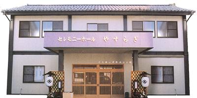 yasuragi_400x200