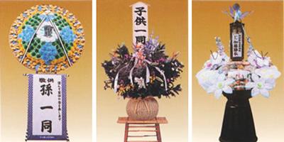 供花物ご注文_400x200